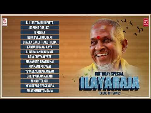 Ilayaraja Telugu Hit Songs | Birthday Special | Ilayaraja Telugu Old Hit Songs