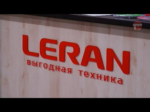 В Уссурийске открылся первый фирменный магазин LERAN