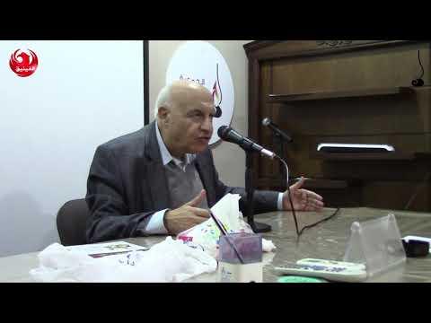 نظرية التاريخ عند ماركس - د. هشام غصيب  - 16:53-2019 / 8 / 16