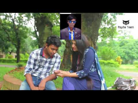 Bangla new  funny video| Tauter Girl friend 2|| MUNNA || MOU||Psycho Team