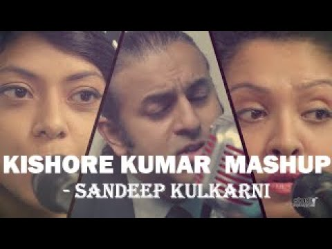 Kishore Kumar Hit Songs Mashup || Ft Sandeep Kulkarni & Jai - Parthiv || Studio Unplugged ||