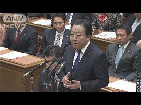 【忖度ブーメラン】野田元首相、財務相時代に応援演説で「『予算を付けます』というと職務権限に関わり選挙違反になるので…阿吽の呼吸で」夕刊フジが動画公開