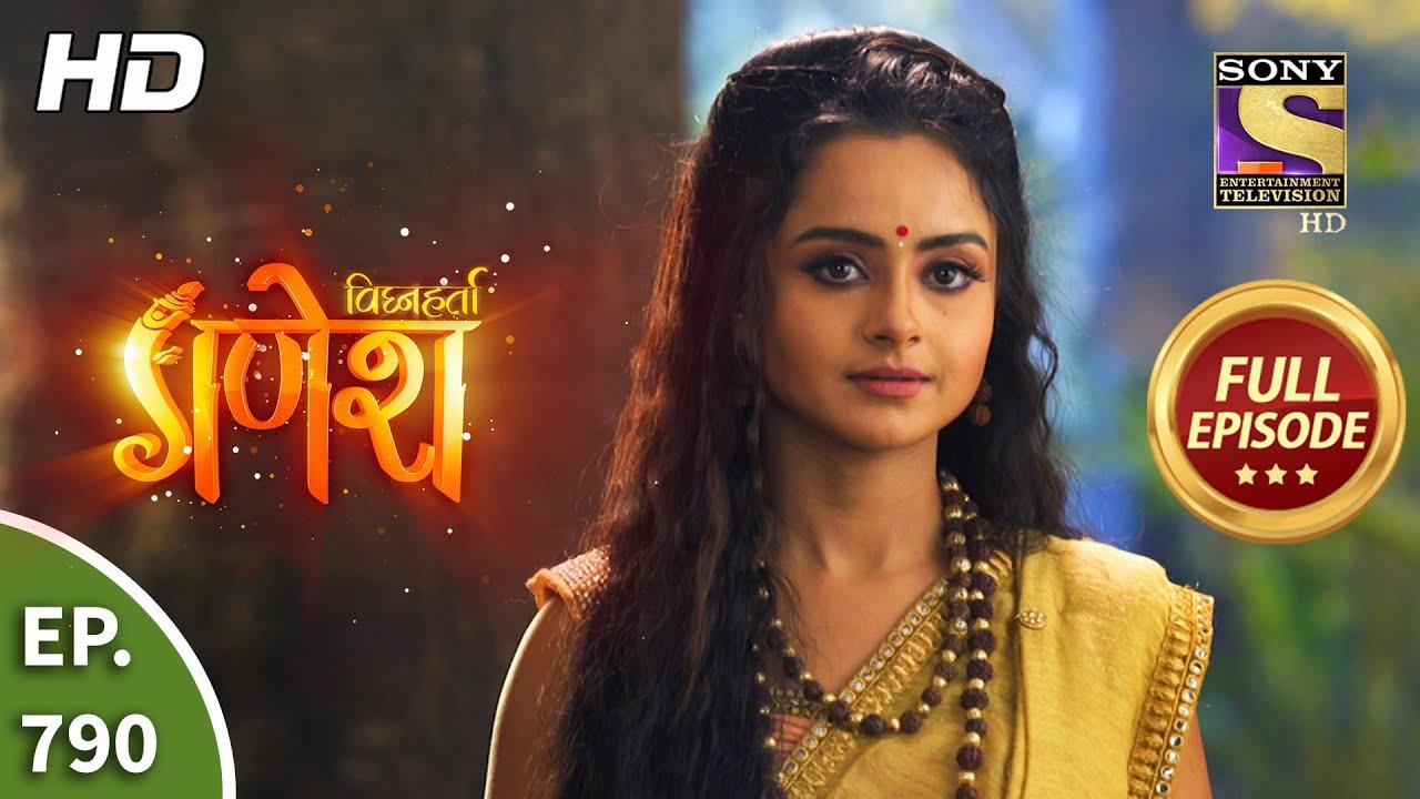 Download Vighnaharta Ganesh - Ep 790 - Full Episode - 17th December, 2020