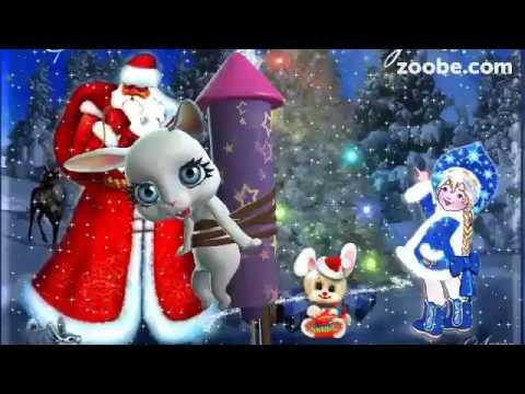 Зайка ZOOBE «Поздравление подружке с Новым Годом» - Как поздравить с Днем Рождения