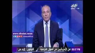 أحمد موسى ينشر صورا حصرية لمدابغ «الروبيكي» الجديدة.. فيديو