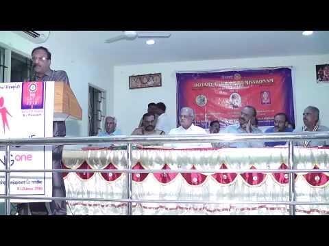 Rotary Club of Kumbhakonam