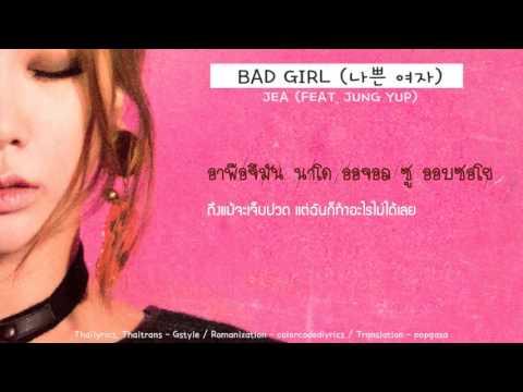 [THAISUB] JeA - Bad Girl (나쁜 여자) feat. Jung Yup