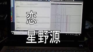 原曲ではありません。星野源 恋 YAMAHA MIDI DATA カラオケ付き