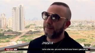 הישראלי שיצא לטיול אחרי צבא ביפן וחזר מיליונר