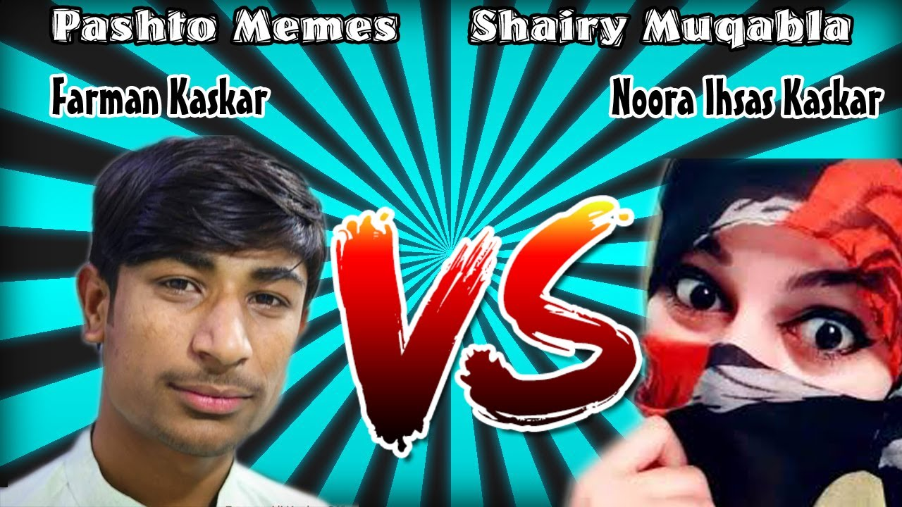 Download Funny Pashto Memes Farman Kaskar Noora Ihsas Pashto Poetry
