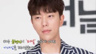 """[아주스타 영상] '터널' 윤현민 """"매일 밤새면서 촬영…좋은 결과 기대"""""""