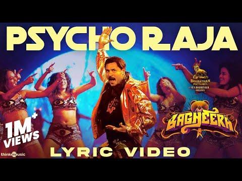 Bagheera | Psycho Raja Lyric Video | Prabhu Deva | Amrya Dastur | Adhik Ravichandran | Ganesan Sekar