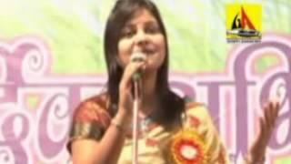 Poetess Anamika Amber presenting Maa Saraswati Vandana