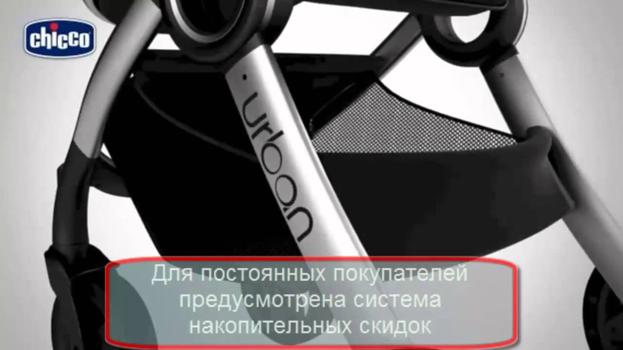 Купить детскую коляску далеко не так просто, как кажется. Этот вариант детского транспорта требует определенных познаний — например, о том, какие бывают виды колясок: люльки — модели колясок для новорожденных;; прогулочные и их подвид коляски-трости — для деток постарше;.