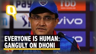 Everyone is Human: Ganguly On Dhoni