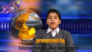 نشرة الاخبار باللغة الانجليزي مدرسة اللغات النموذجية - اليمن - صنعاء ( 450691 -01)