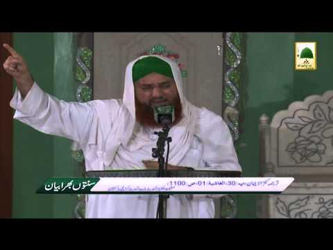 Islamic Speech -