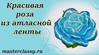 How to make roses: tutorial. Роза из атласной ленты: канзаши. Как сделать розу из лент: видео урок