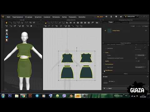Создание одежды для THE SIMS 4 в Marvelous Designer без выкройки