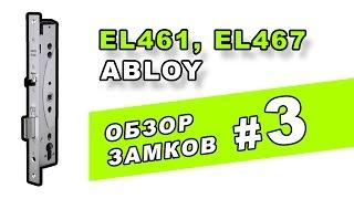 Настройка и устройство врезного электромеханического замка ABLOY EL461, EL467 для алюминиевых дверей(В наличии на http://www.e-fapim.ru/ Оптом и в Розницу, с доставкой по всей России Электромеханический замок EL461 для..., 2013-10-24T10:12:03.000Z)