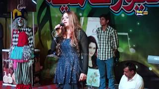 Mile Ho Tum Hum ko | Naghmana Jaffry Musical Night Show |Multan Arts Council | Vicky Babu Production