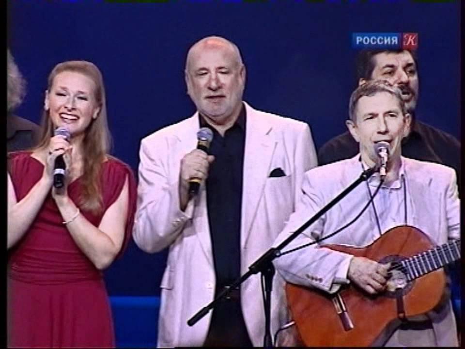 Песни нашего века — Милая моя (Юрий Визбор).