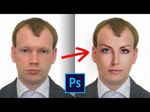 Как поменять лицо на фото в фотошопе