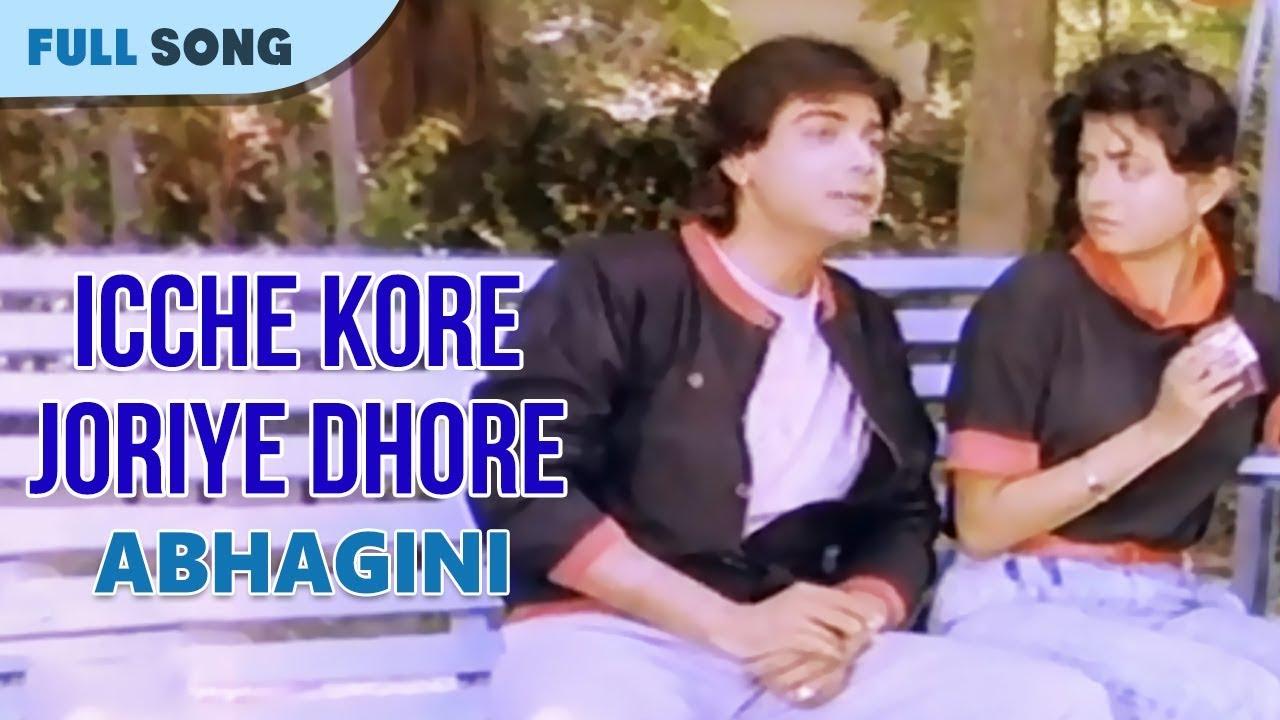 icche bengali movie torrent free download