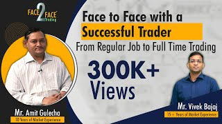 Face to Face with a Successful Trader (From REGULAR JOB to FULL TIME TRADING)