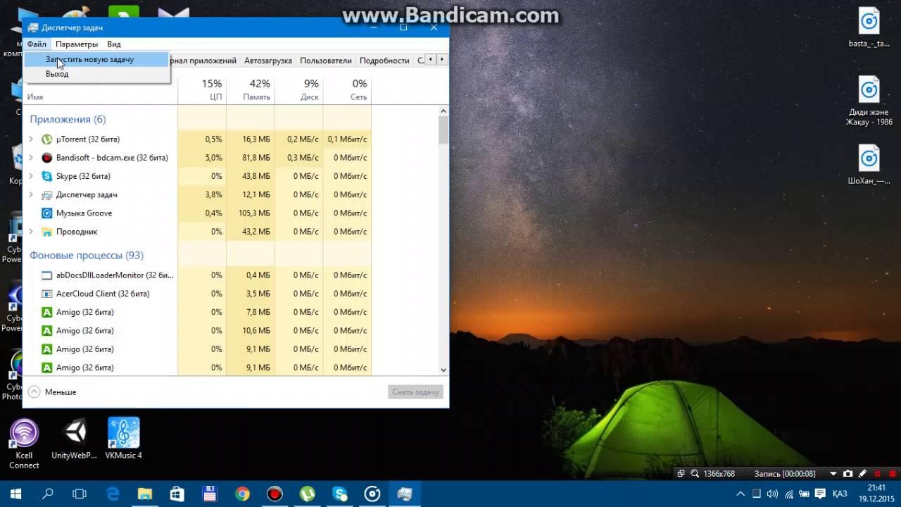 Как изменить имя пользователя Windows 10 - YouTube