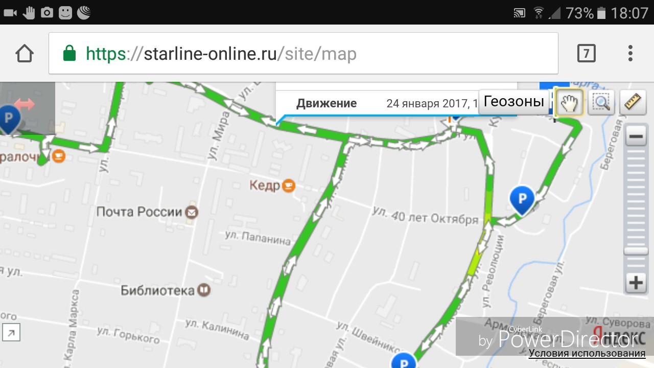 StarLine  маяк m17 мониторинг авто. Обзор. Настройки.