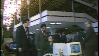 Программа Время от 17 ноября 1989