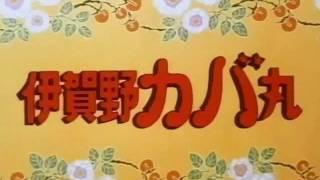 当時のTV音源を使用。1983-1984. すみません、映像と音源とのピッチが合...
