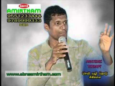Diabetic Tamil Medicine 25