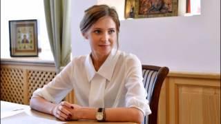 Наталья Поклонская: После поимки диверсантов в Крыму намного безопаснее, чем в Киеве
