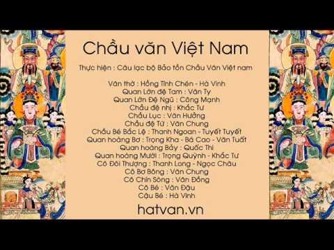 Album Chầu Văn Việt Nam