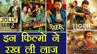 Top 10 Highest grosser Bollywood movies of 2017 | FilmiBeat
