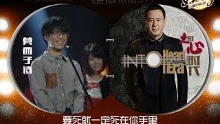 20140307 中国好歌曲 日本女友助阵 莫西虐心情歌得分创纪录