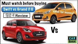 Swift 2018 vs Grand i10 | Grand i10 vs Swift 2018 Comparison,Interior,Features and Review