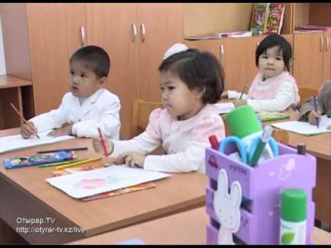 зимней детские сады казахстана шымкент выбрать термобелье которое