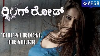 Ring Road Suma  Movie Theatrical Trailer :  Latest Kannada Movie 2015