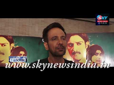 Exclusive Interview With The Cast Of Film Phamous = Sky News India