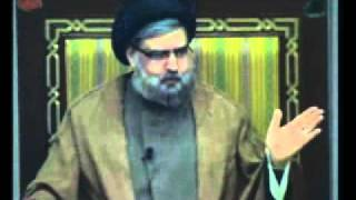 Who Is a True Faqih? | Sayyid Muhammad Rizvi | English