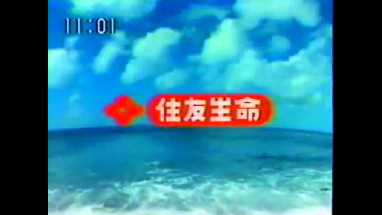 Japanese Commercial Logos of the 1980's - 2000's (PART 1 ...