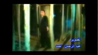 اني انتهيت - حبيب علي | Habeb Ali