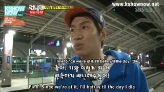 RM #114 The Reason Why Kwang Soo Betray