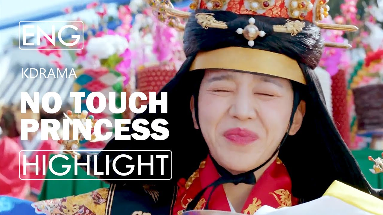 [ENG] No Touch Princess (2020)ㅣ2 Minute HighlightㅣK-Drama Trailersㅣ9