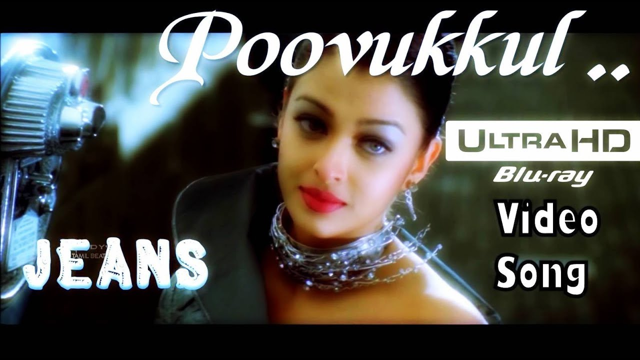 Poovukkul | Jeans HD Video Song + HD Audio | Prashanth ...