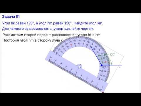 перпендикулярные ПРЯМЫЕ - 7 класс - решение задачиз YouTube · Длительность: 2 мин18 с