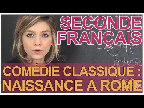 Comédie classique : Rome - Français - Seconde - Les Bons Profs